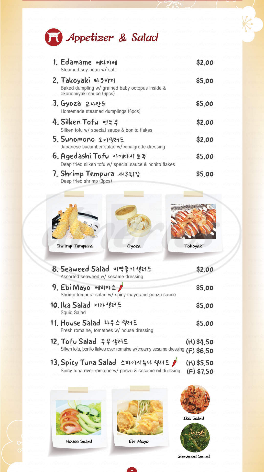 menu for Abe Japanese Restaurant