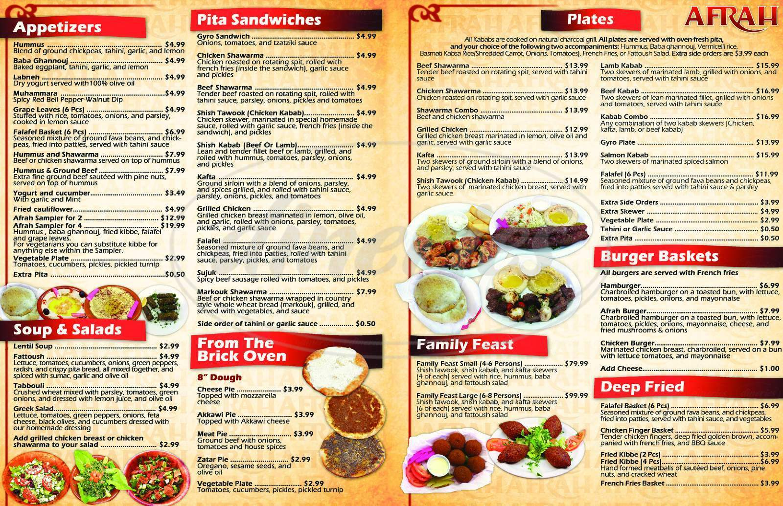 Afrah mediterranean restaurant pastries menu for Mediterranean restaurant menu