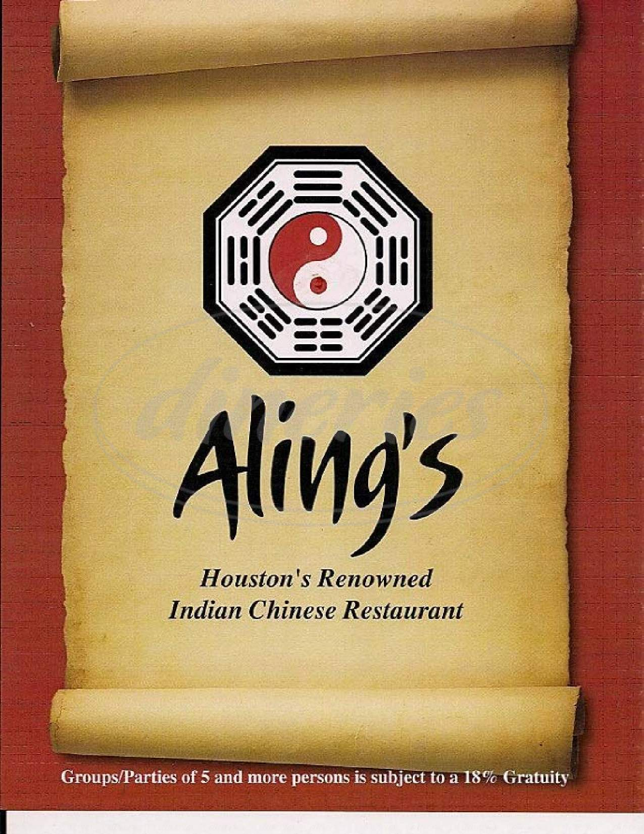 menu for Aling's Hakka Chinese Cuisine