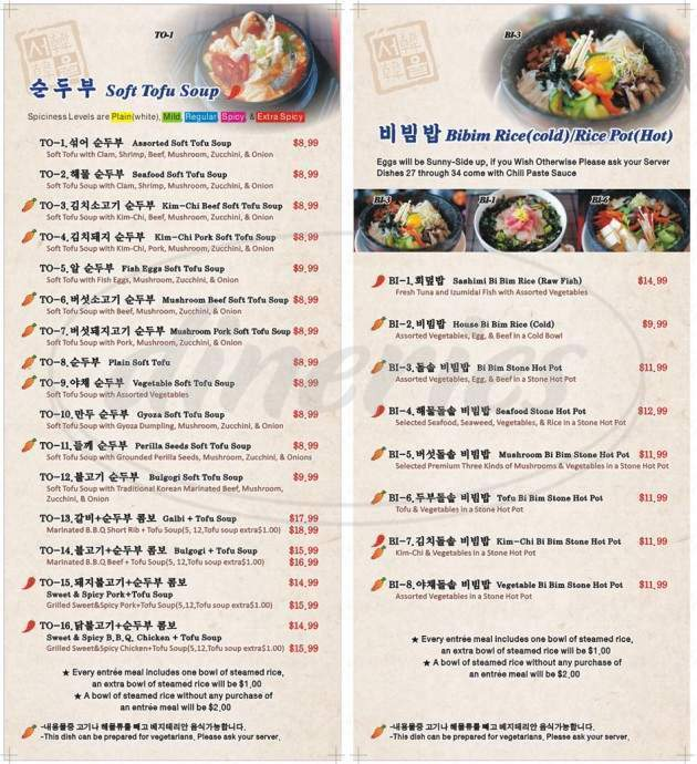 menu for Seoul Hot Pot