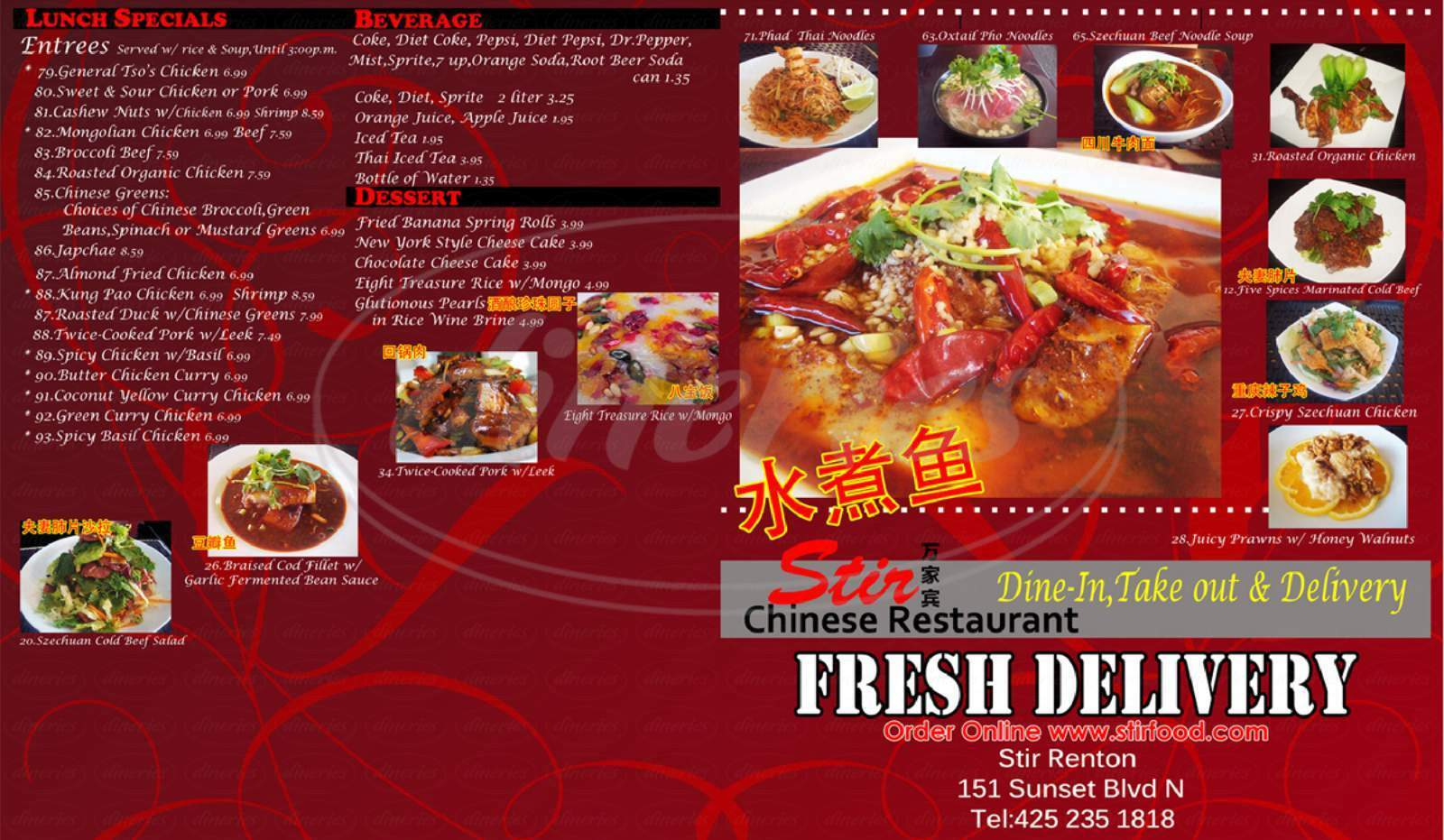 menu for Stir Chinese Restaurant