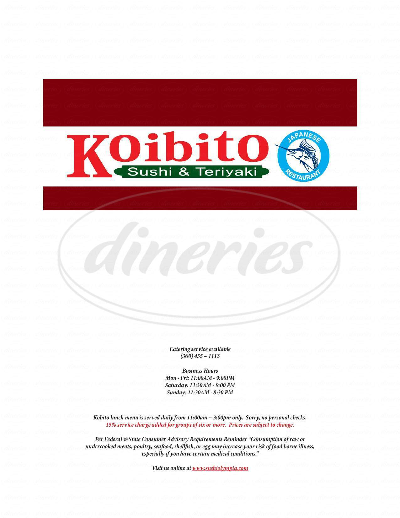 menu for Koibito Sushi & Teriyaki