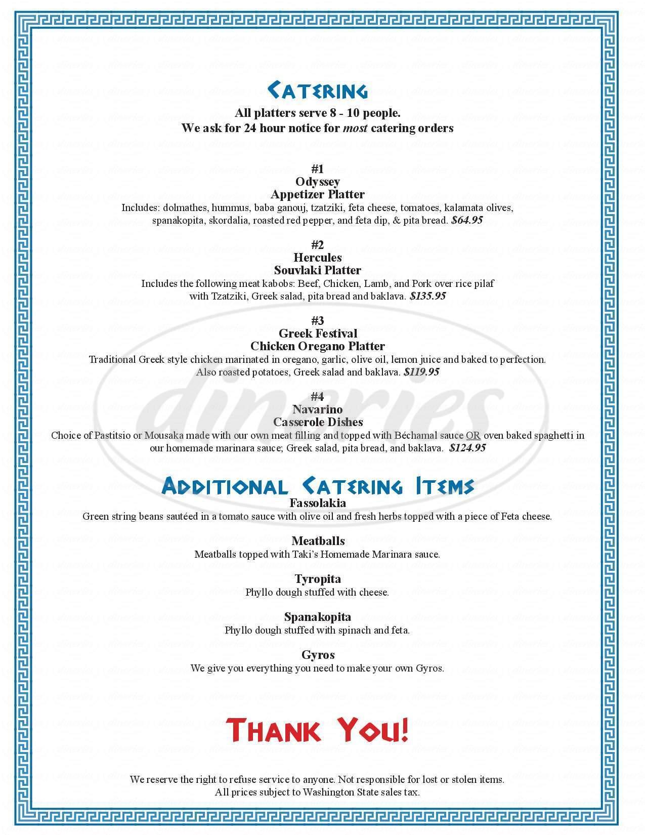 menu for Takis Mad Greek