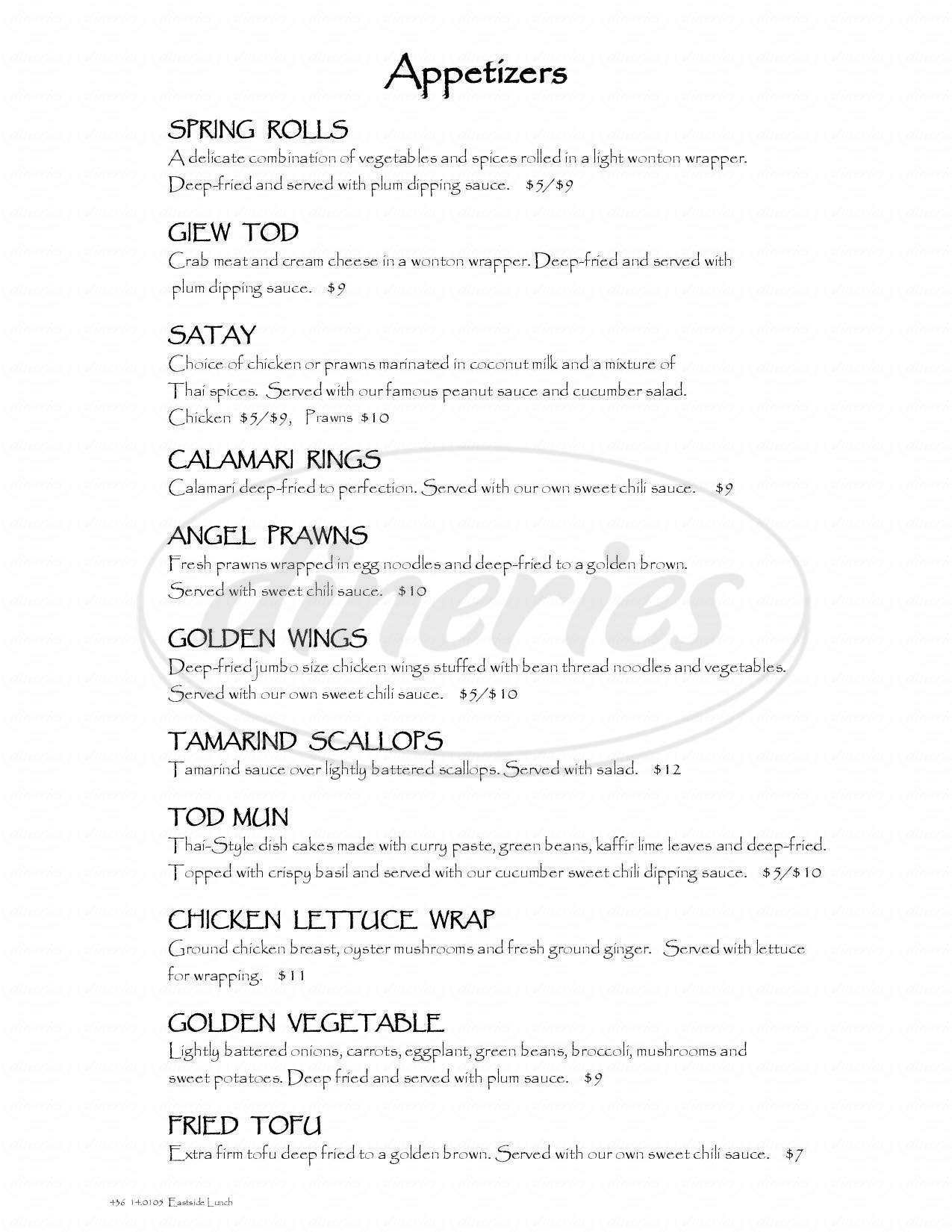 menu for Thai Ginger