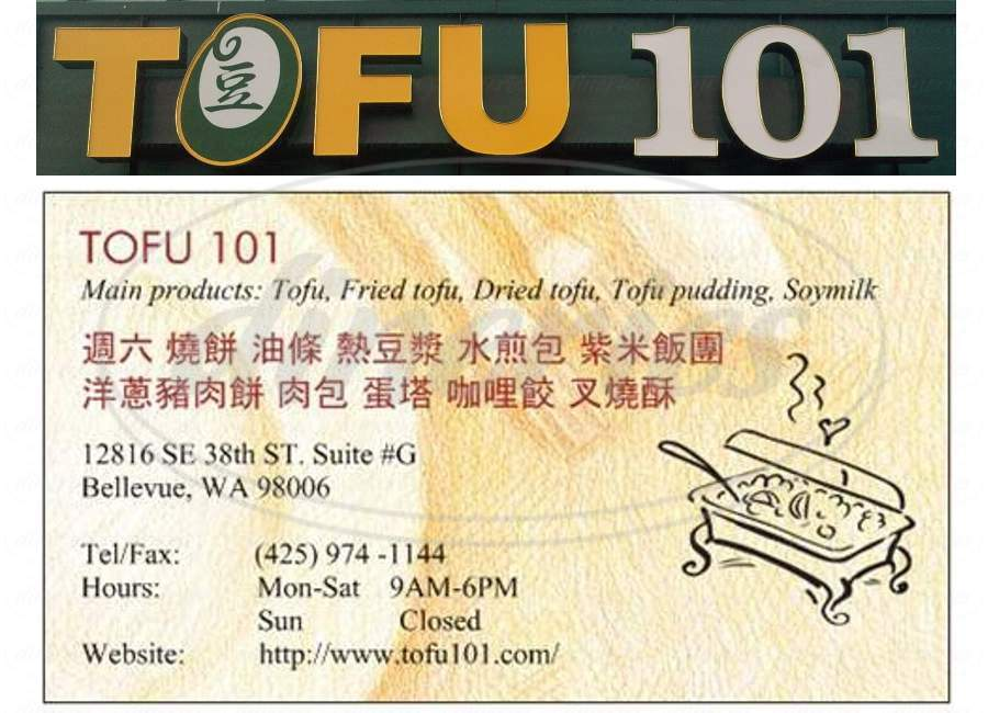 menu for Tofu 101