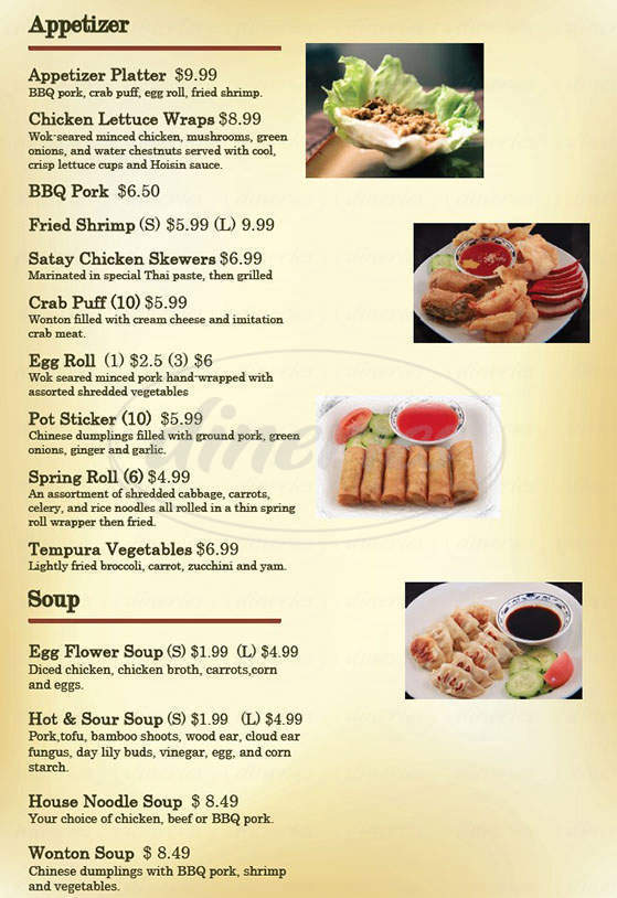 menu for Taste of China