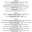 Whitehouse-Crawford thumbnail menu