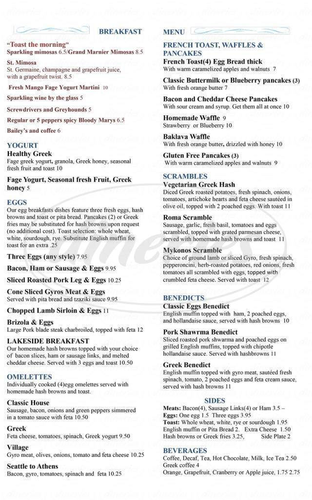 menu for Yanni's Greek Restaurant