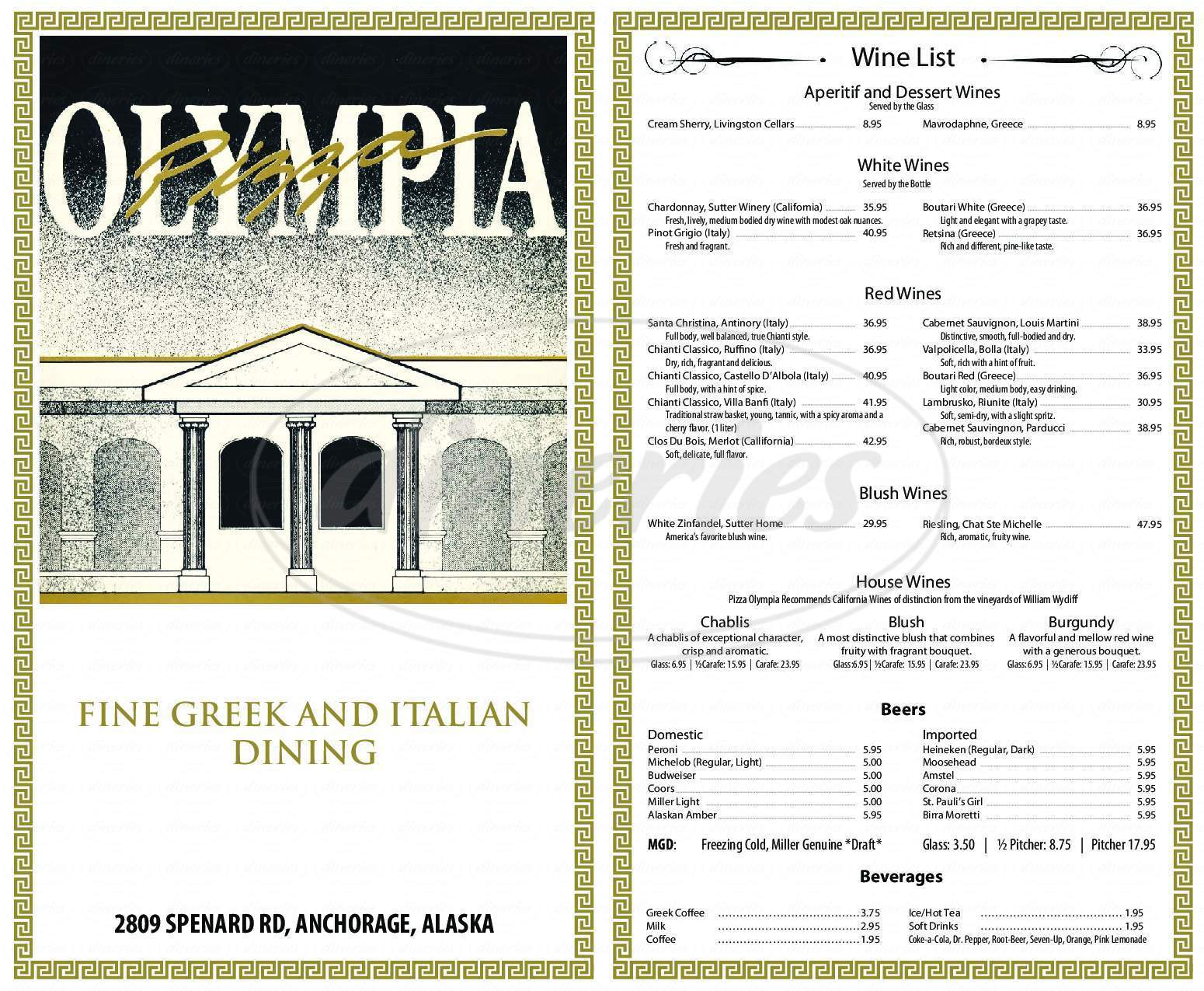 menu for Pizza Olympia