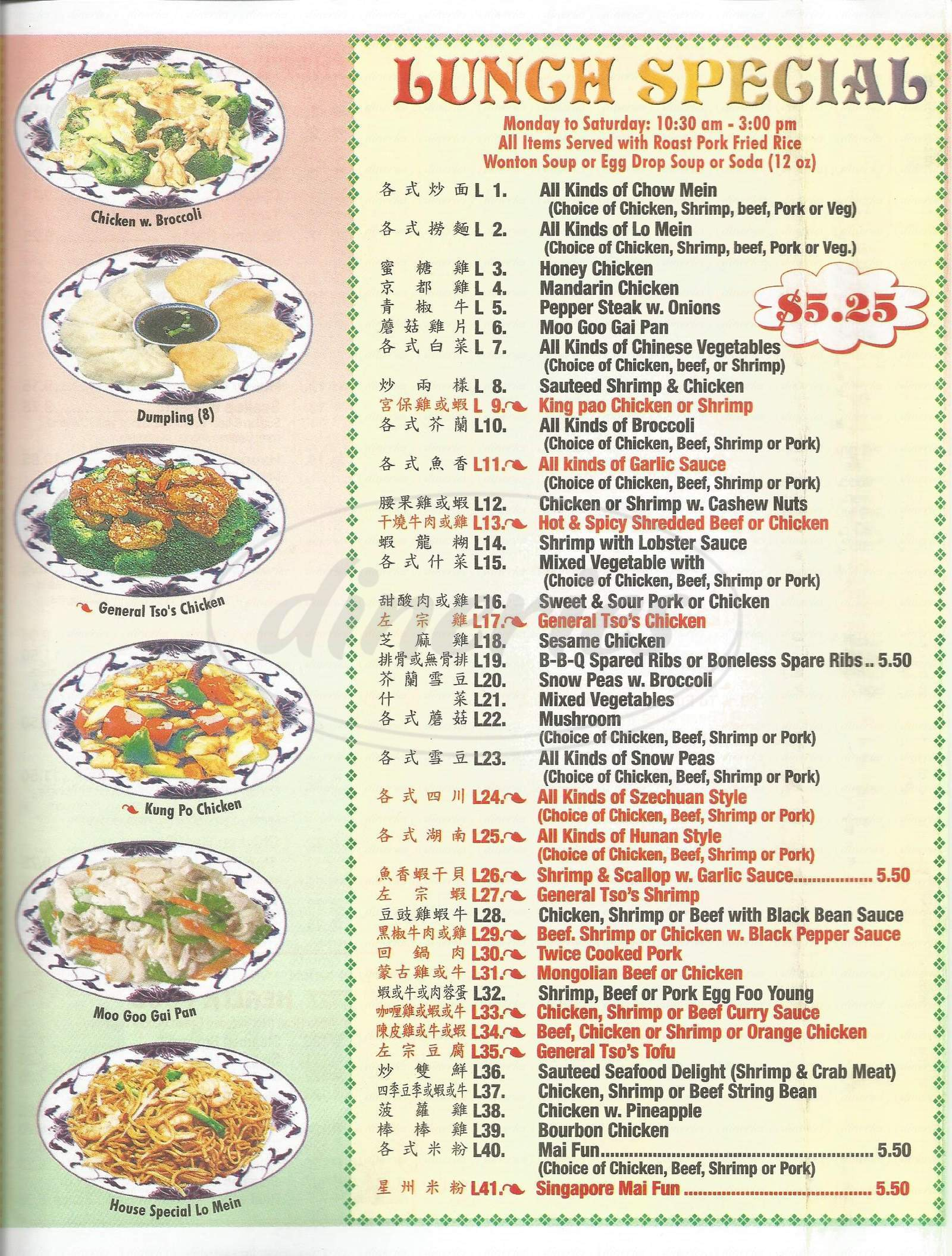 menu for China One