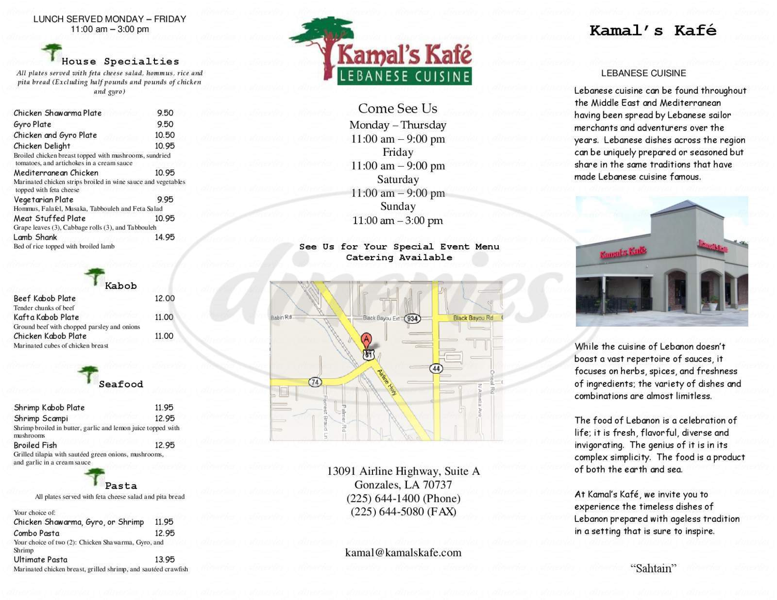 menu for Kamal's Kafe