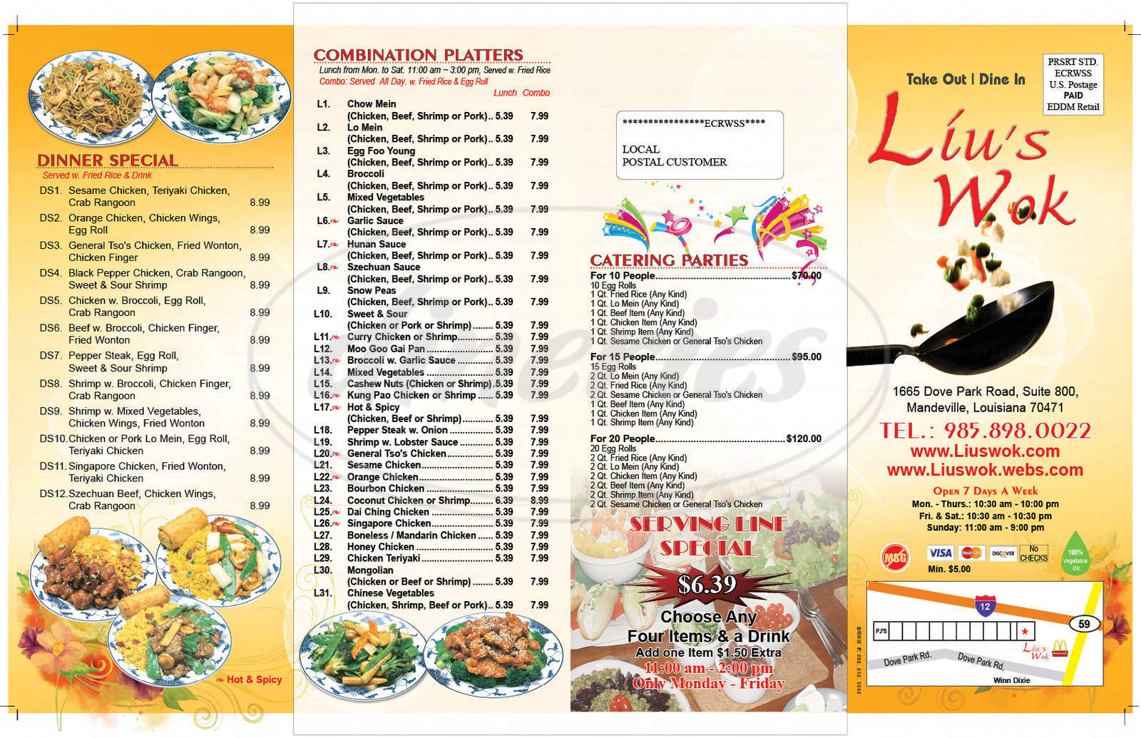 menu for Liu's Wok