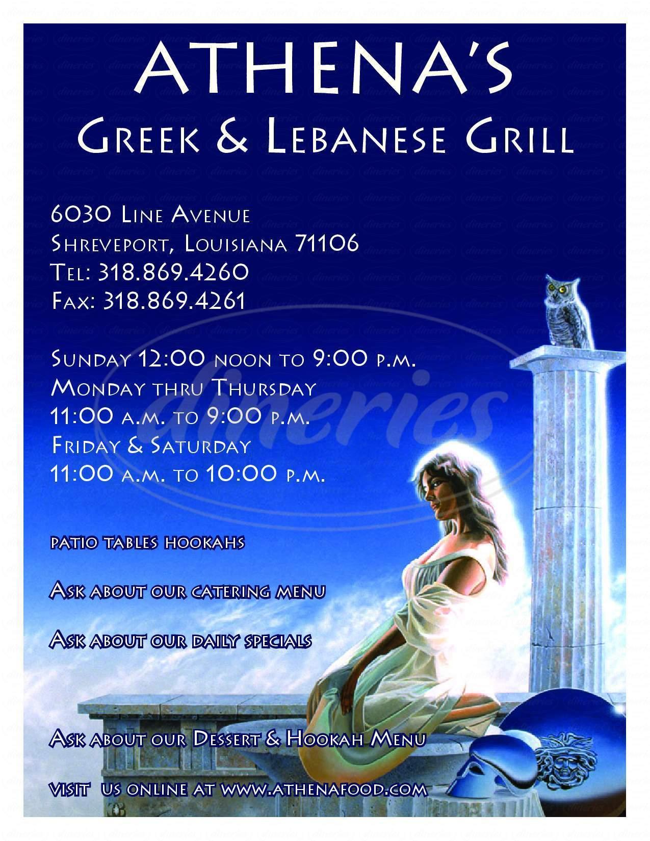 menu for Athena Grill