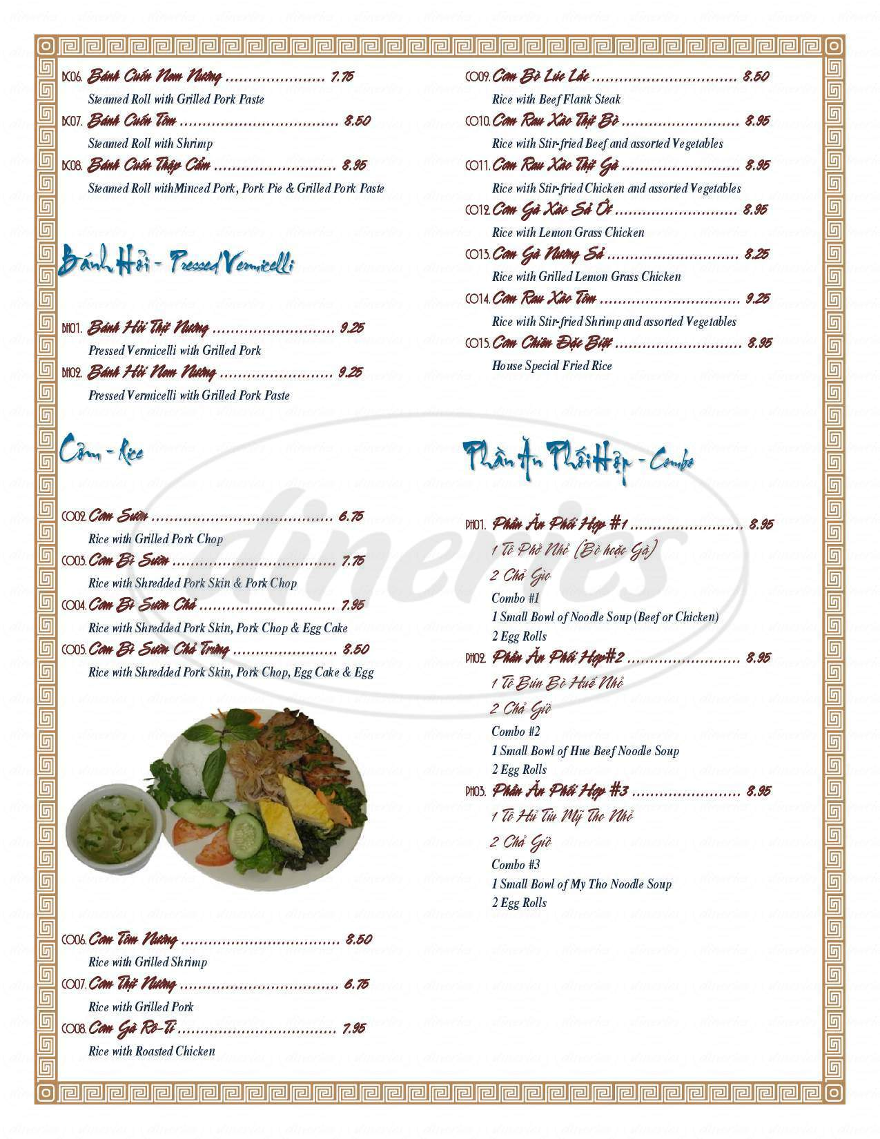 menu for Ba Mien Restaurant