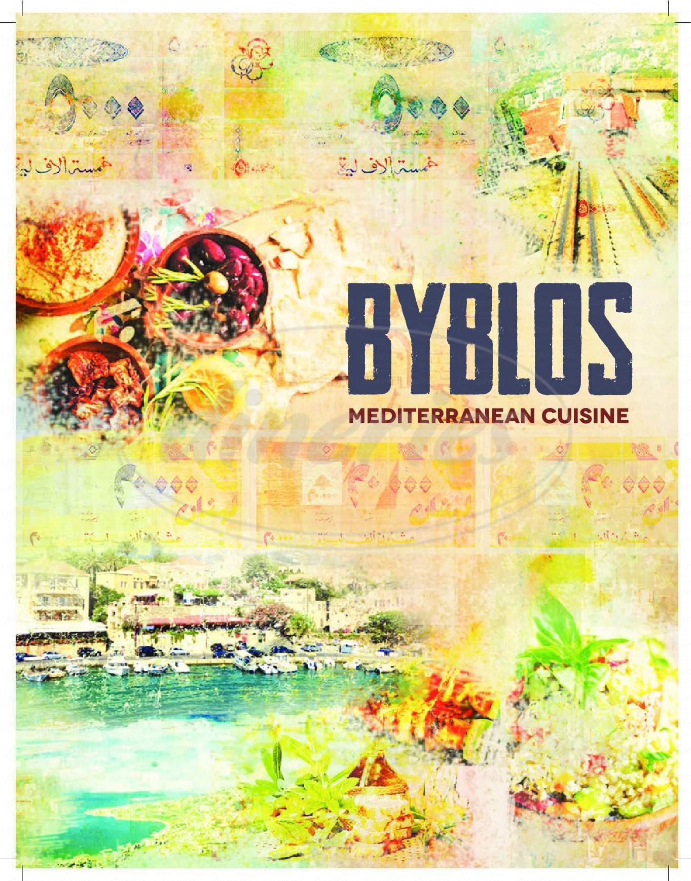 menu for Byblos Restaurant
