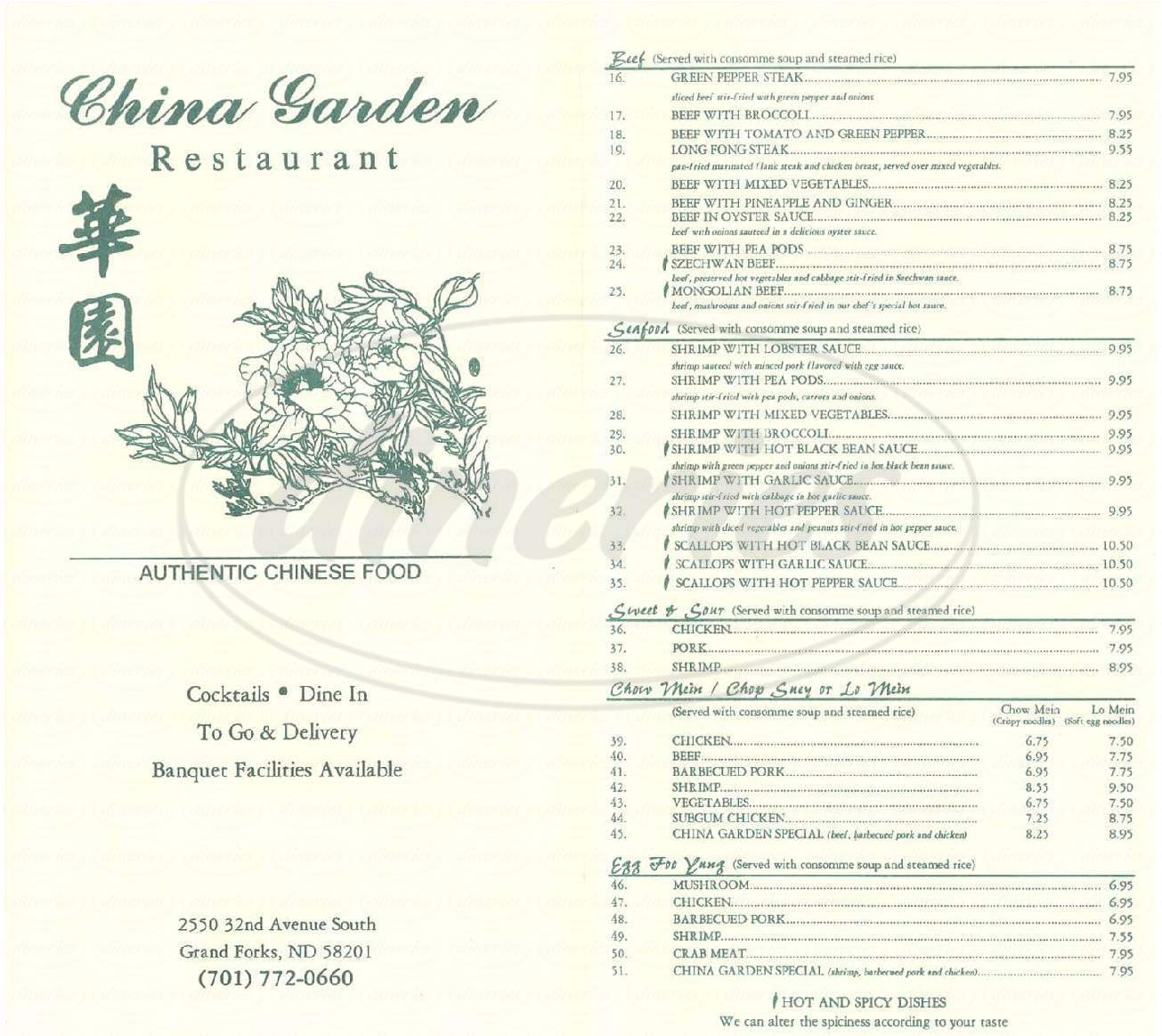 menu for China Garden Restaurant