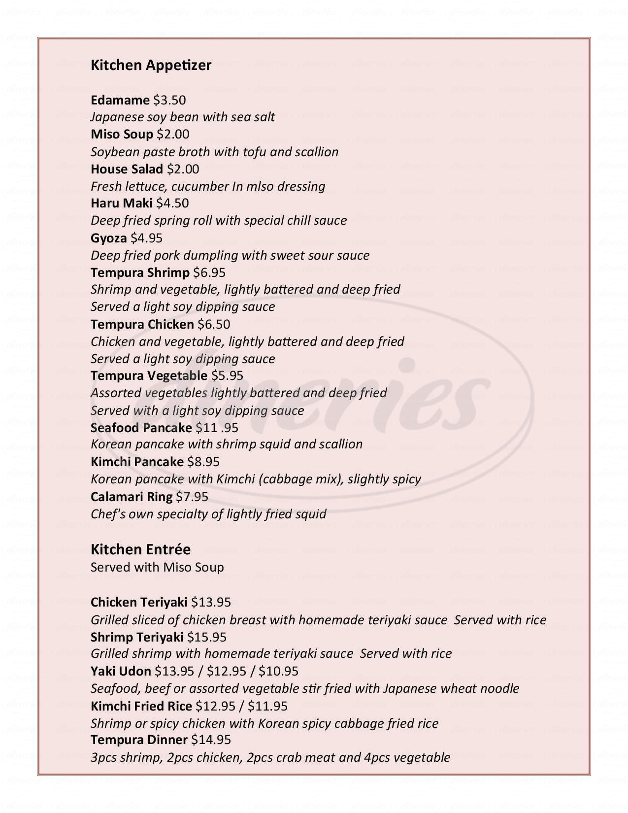menu for 101 Sushi Bar