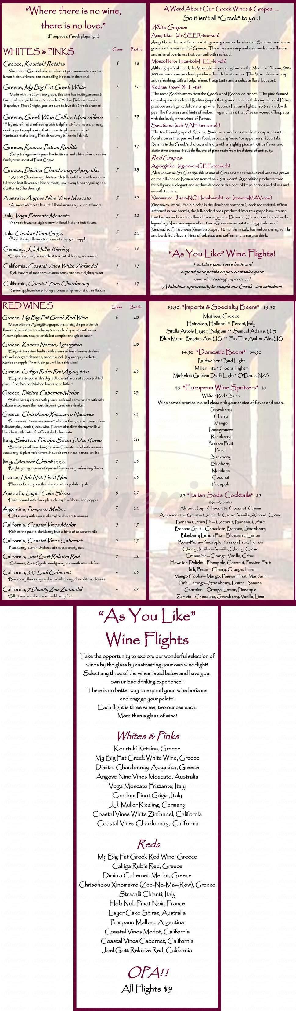 menu for Santa Lucia Restaurante
