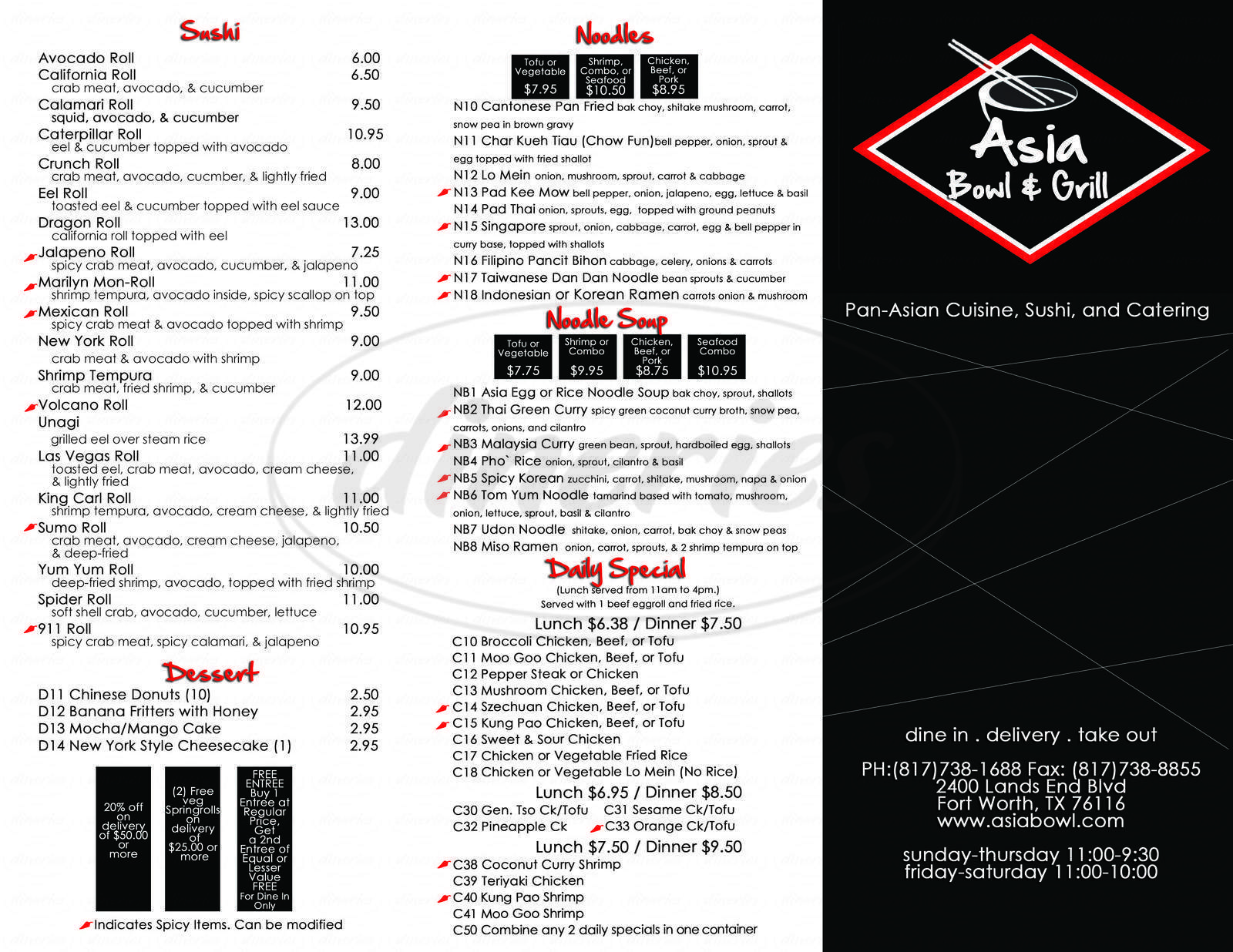 menu for Asia Bowl & Grill