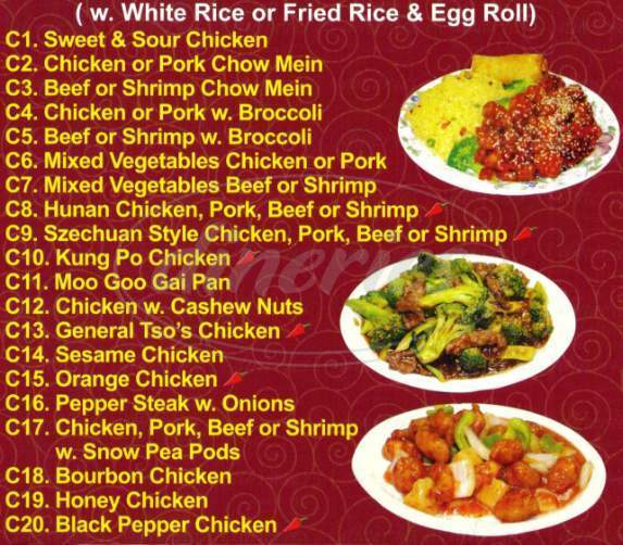 menu for Asian King Buffet