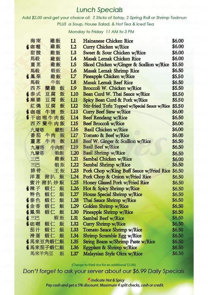 menu for Banana Leaf