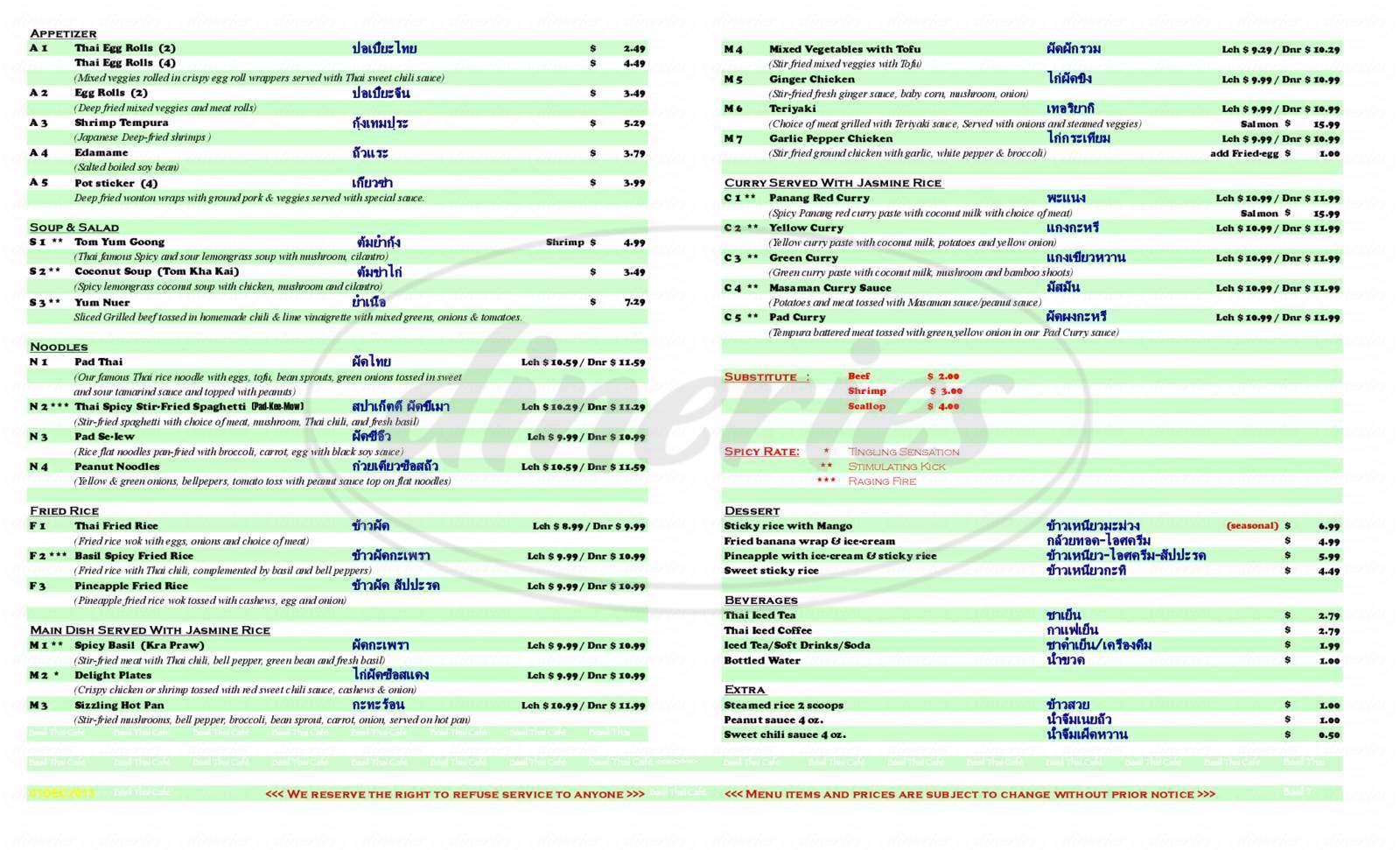 menu for Basil Thai Cafe