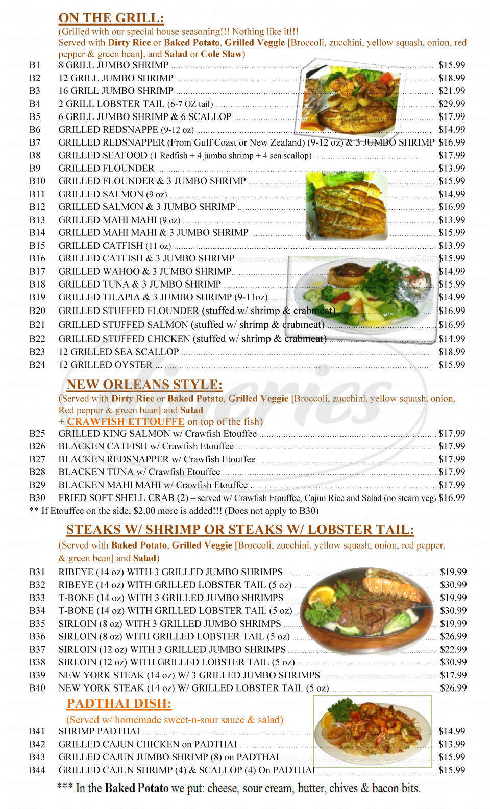 menu for Baytown Seafood Restaurant