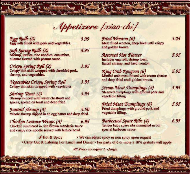 menu for Dragon Inn