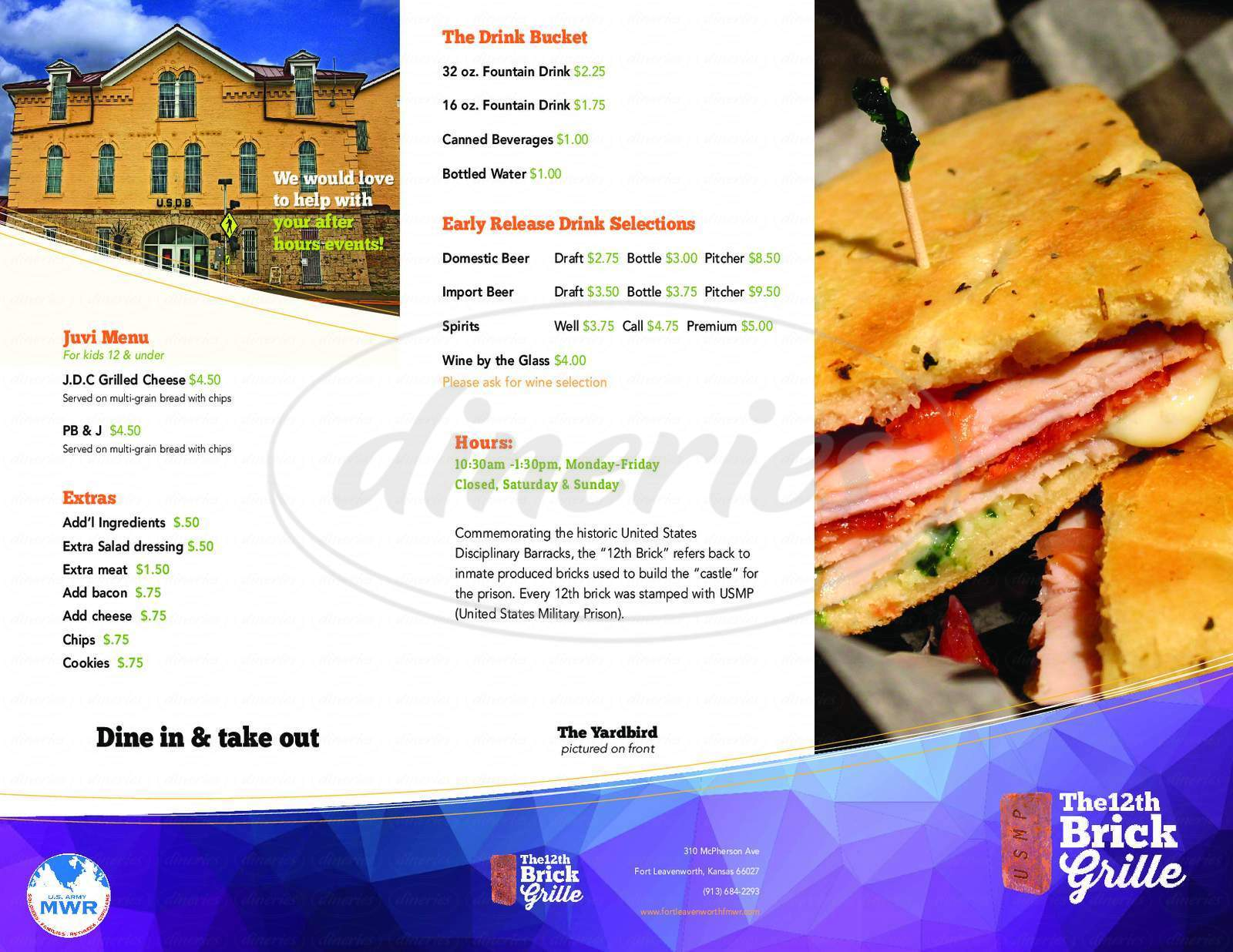 menu for 12th Brick Grille