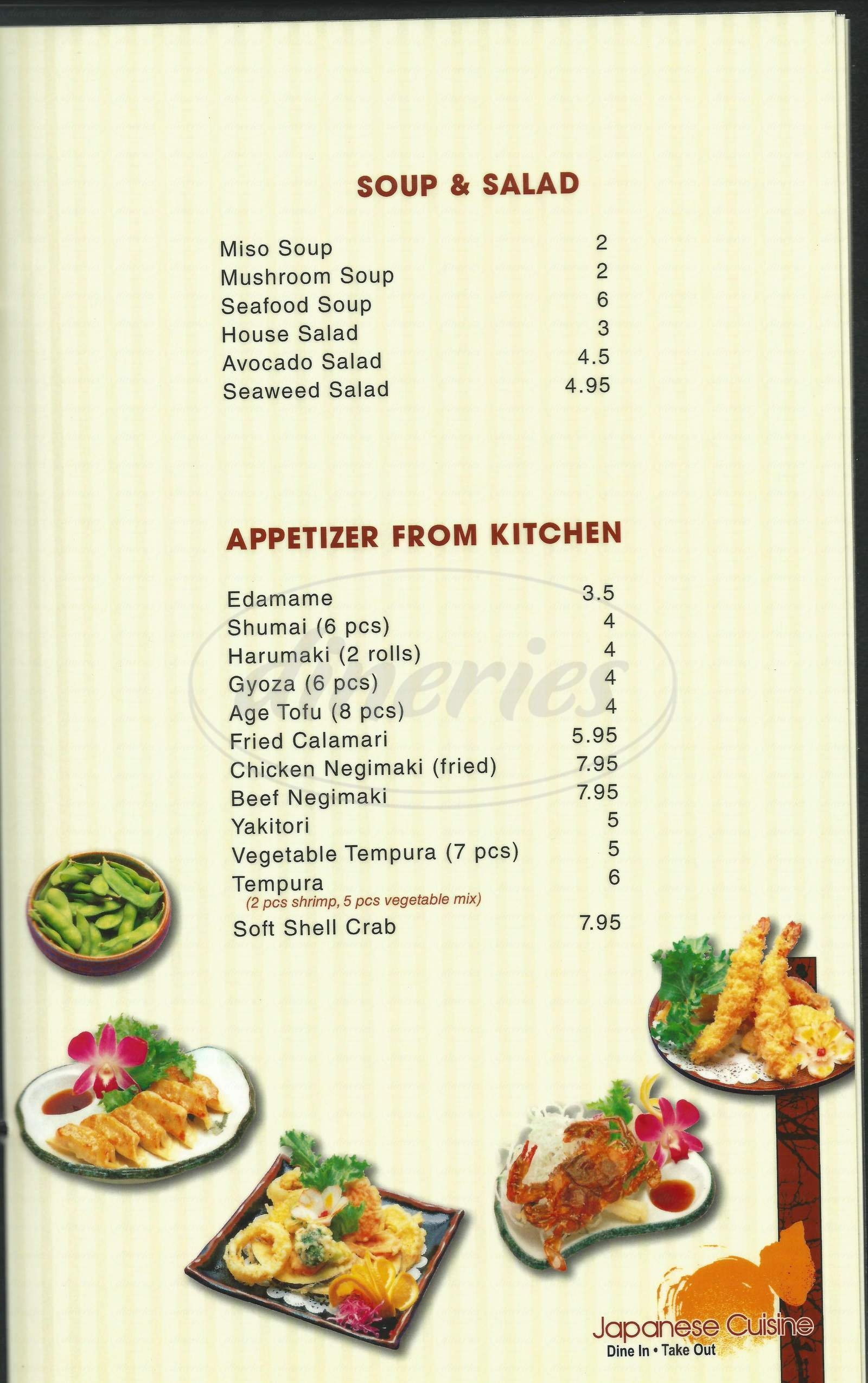 menu for Kigoi Sushi & Steakhouse