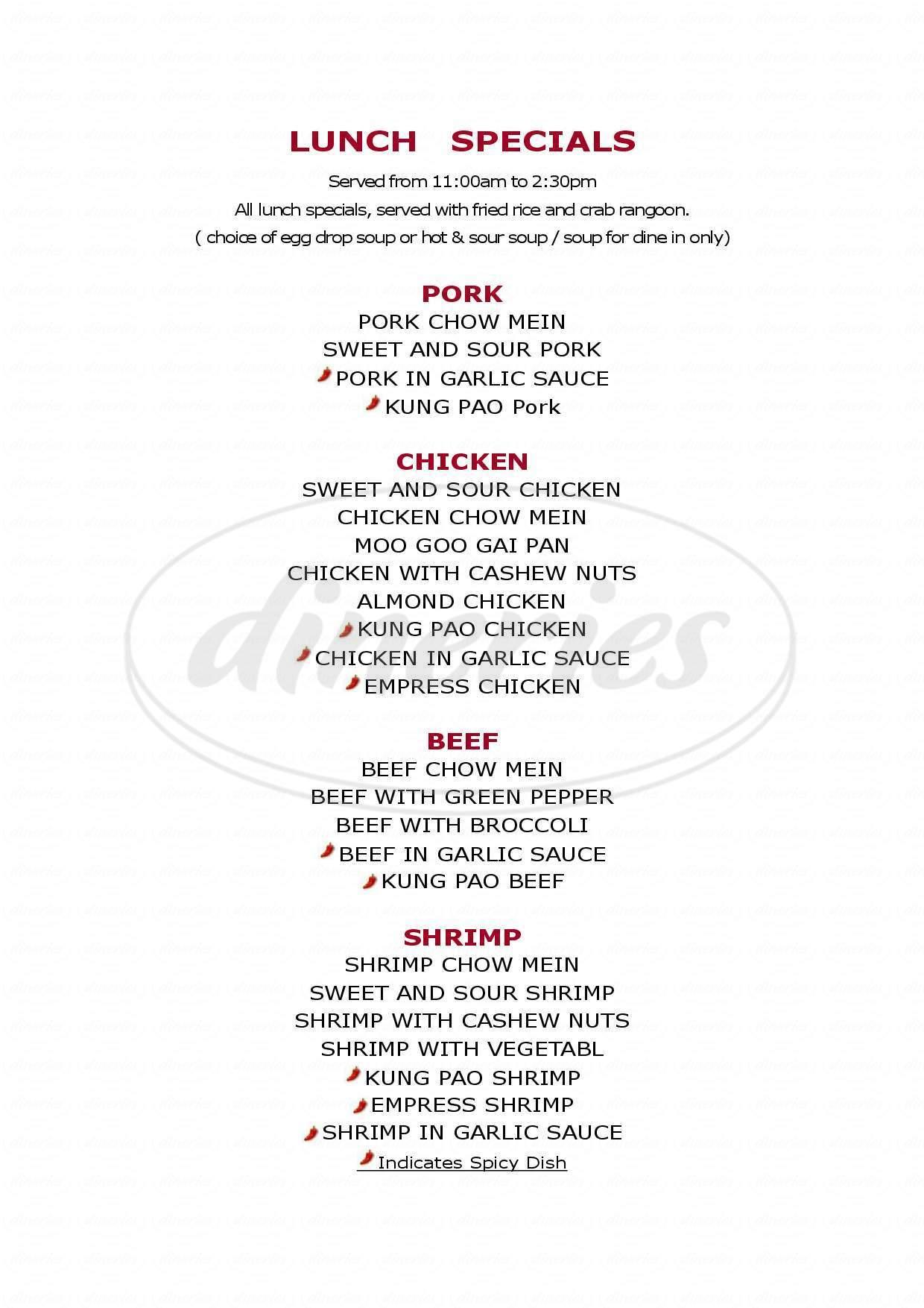 menu for Beijing Restaurant