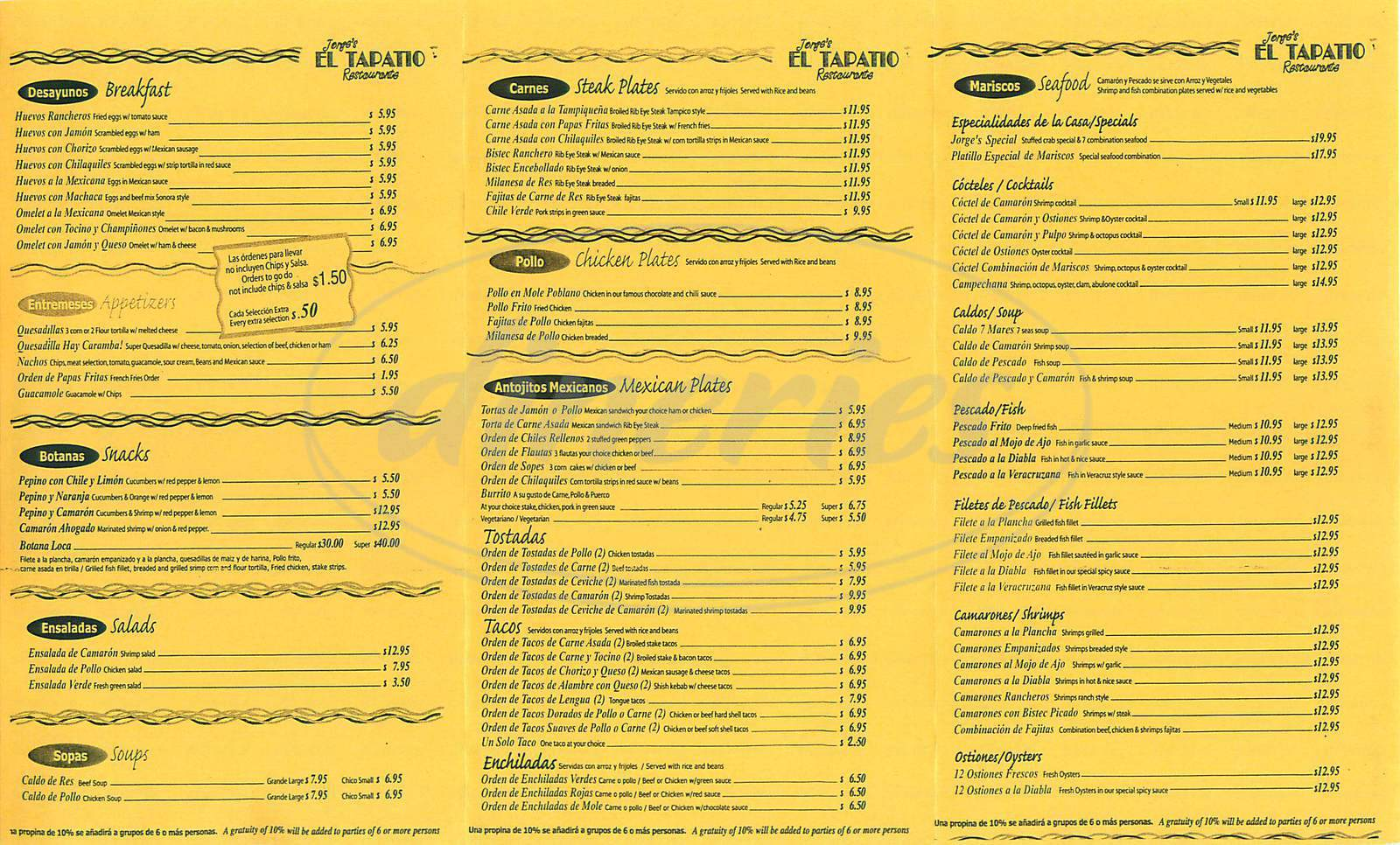 menu for Jorge's El Tapatio