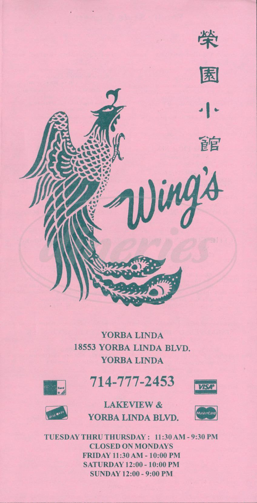 menu for Wing's Chinese Restaurant