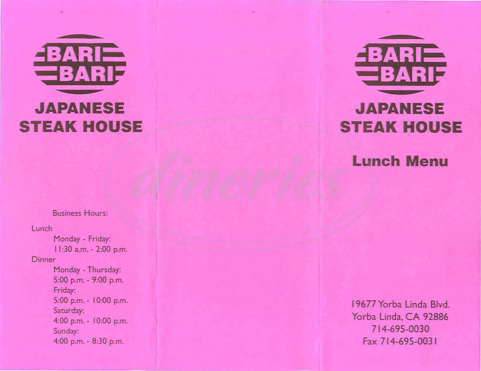 menu for Bari Bari Japanese Steak House