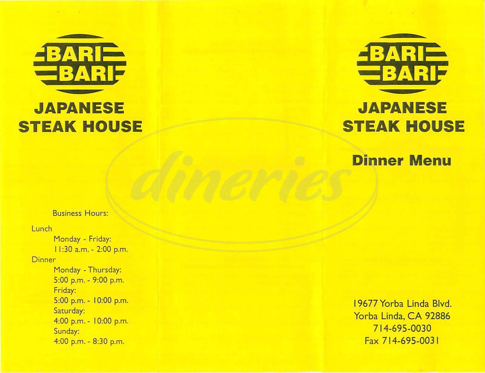menu for Bari Bari Japanese Steak House