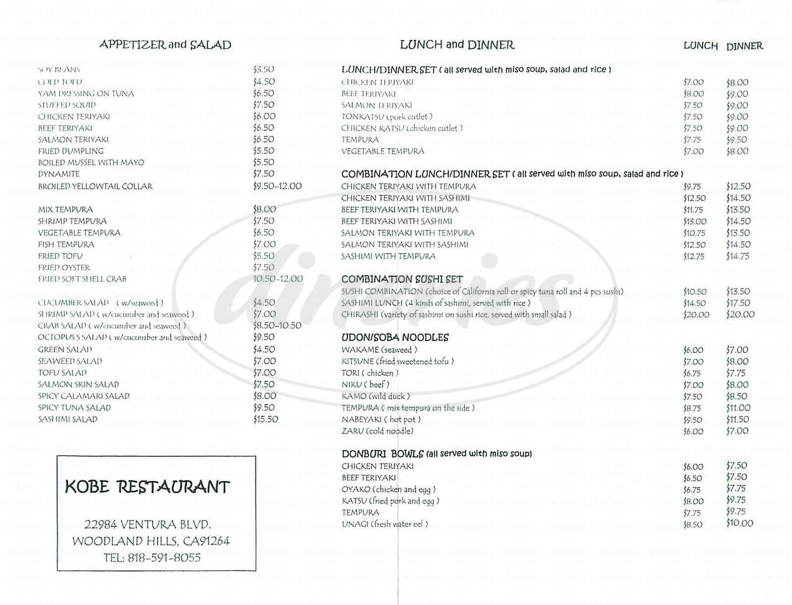 menu for Kobe Restaurant
