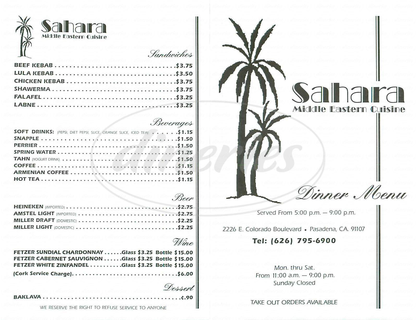 menu for Sahara Middle Eastern Cuisine