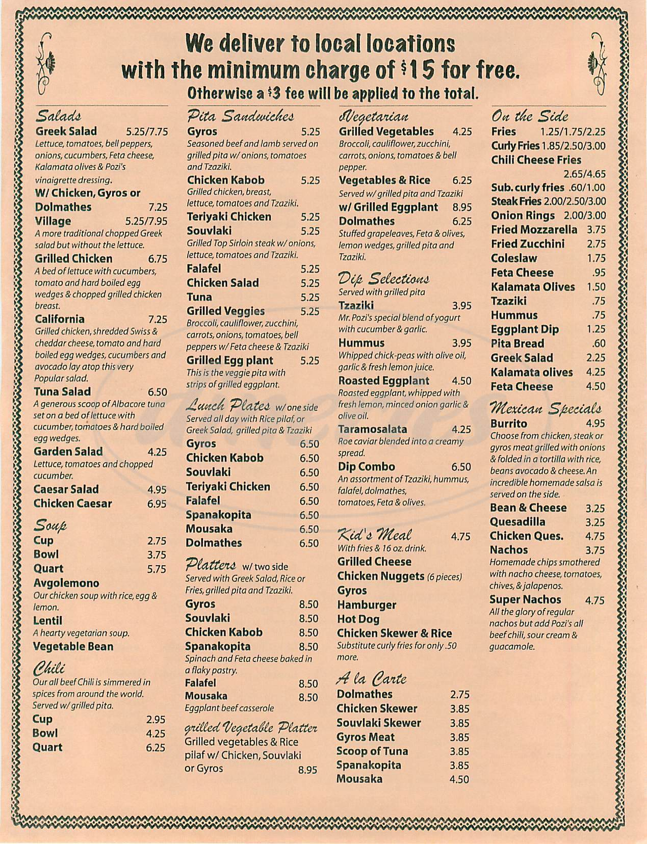 menu for Pozis Grill