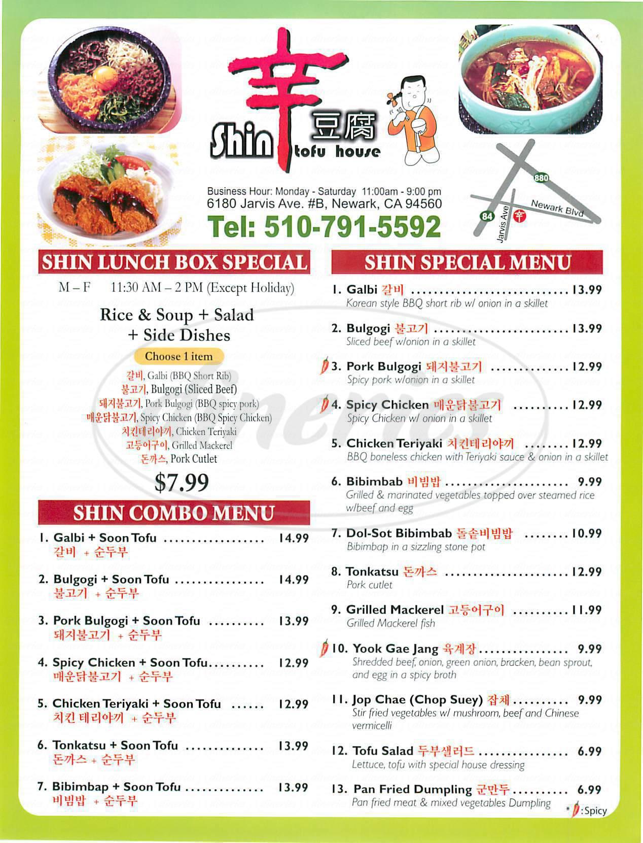 menu for Shin Tofu House