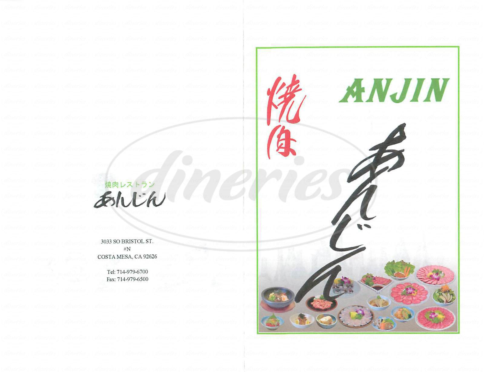 menu for Anjin