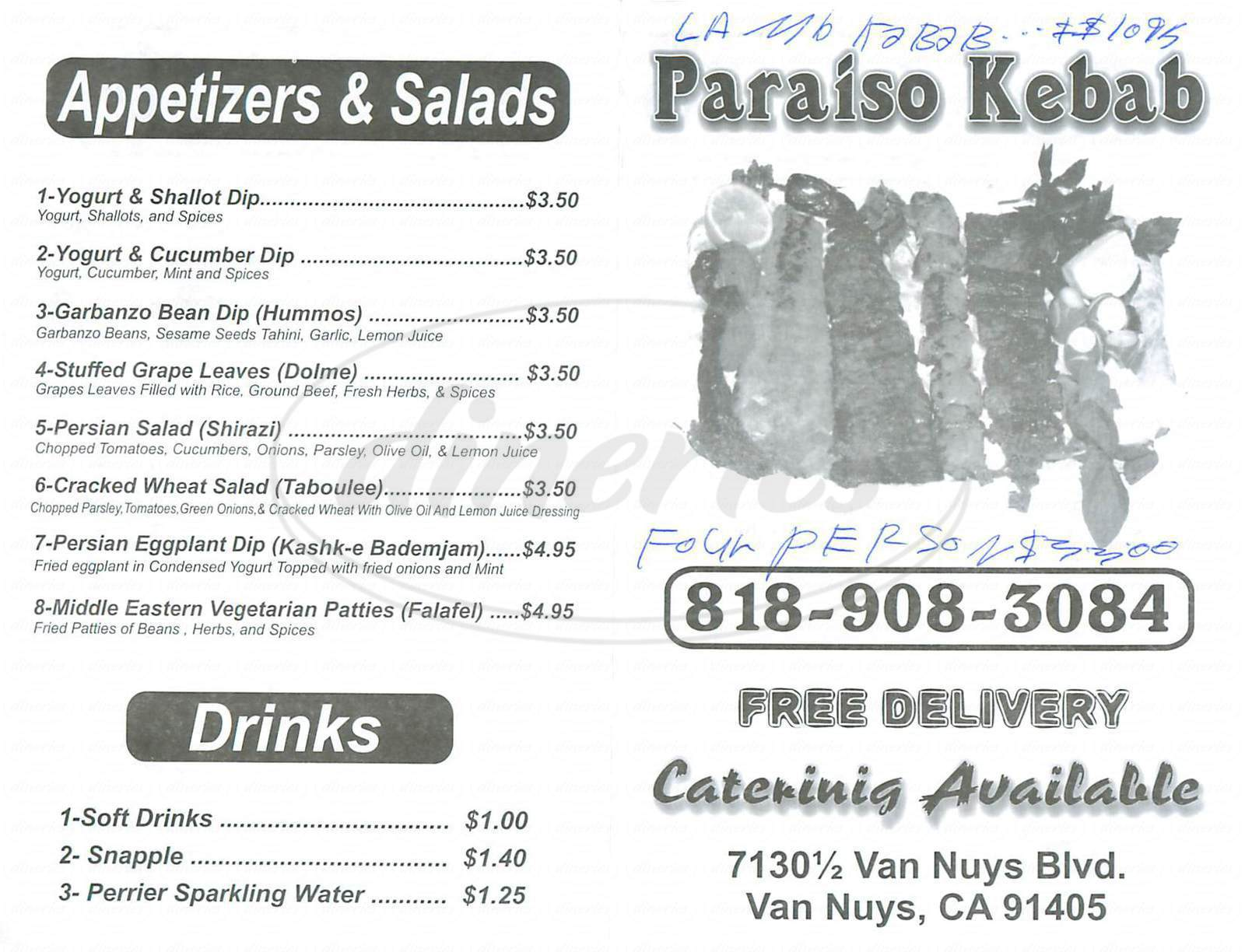 menu for Paraiso Kabab