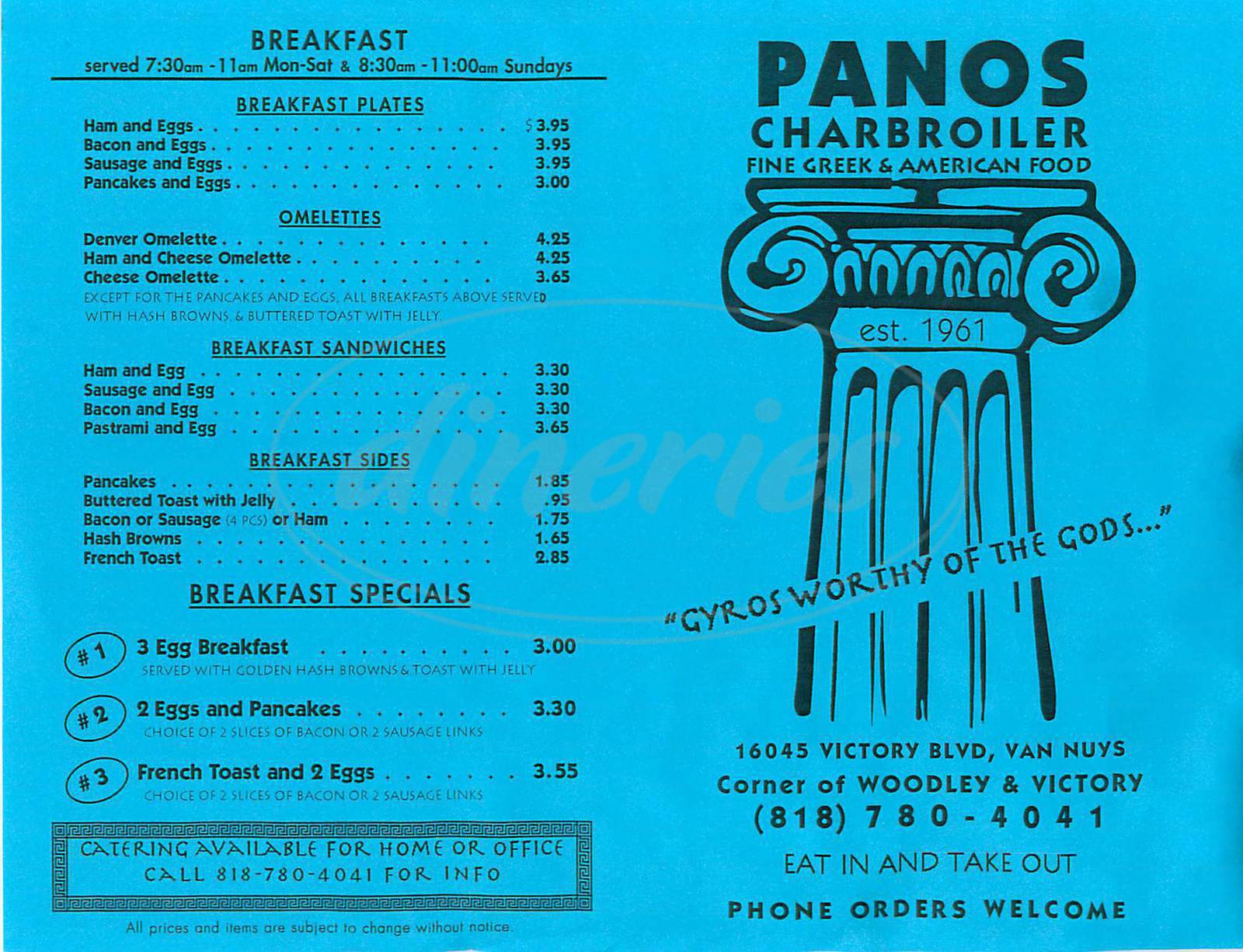 menu for Panos Charbroiler