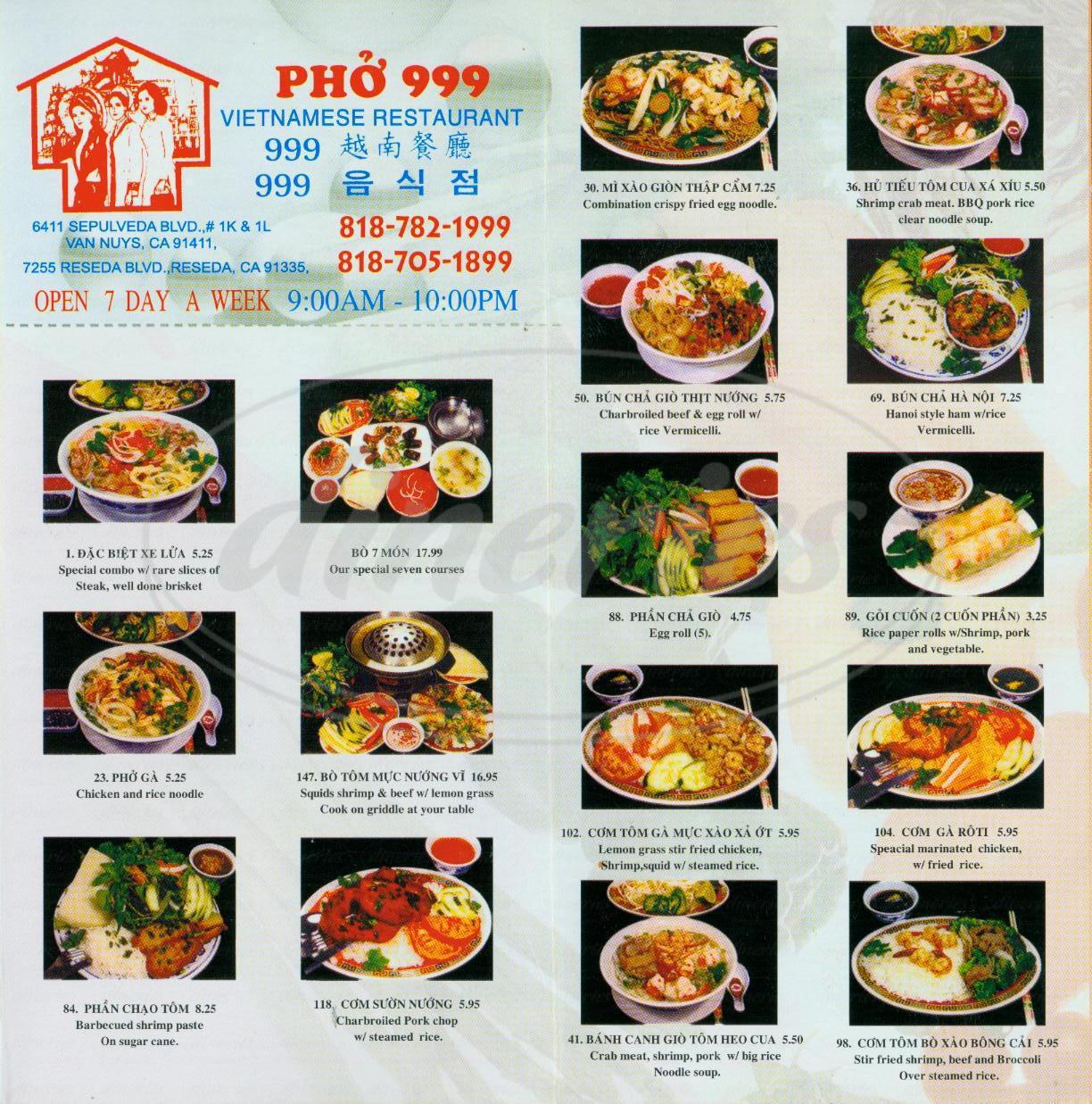 menu for Pho 999