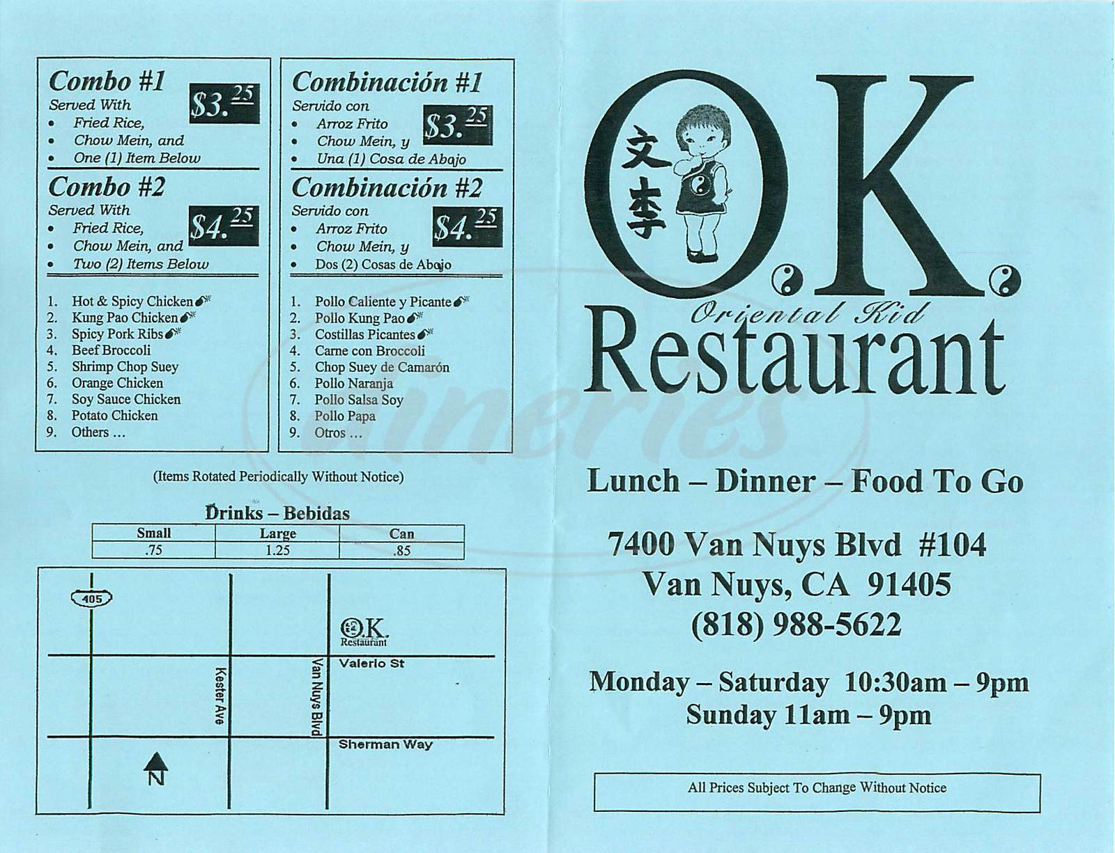 menu for OK Restaurant