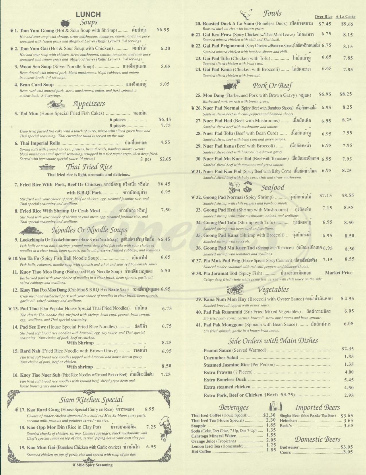 menu for Siam Kitchen