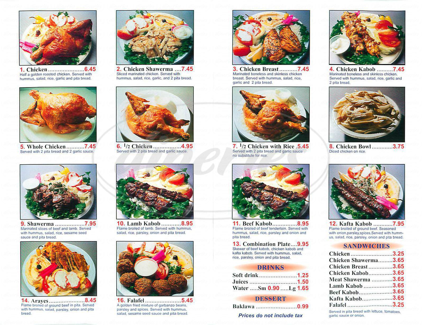menu for Al Wazir Chicken