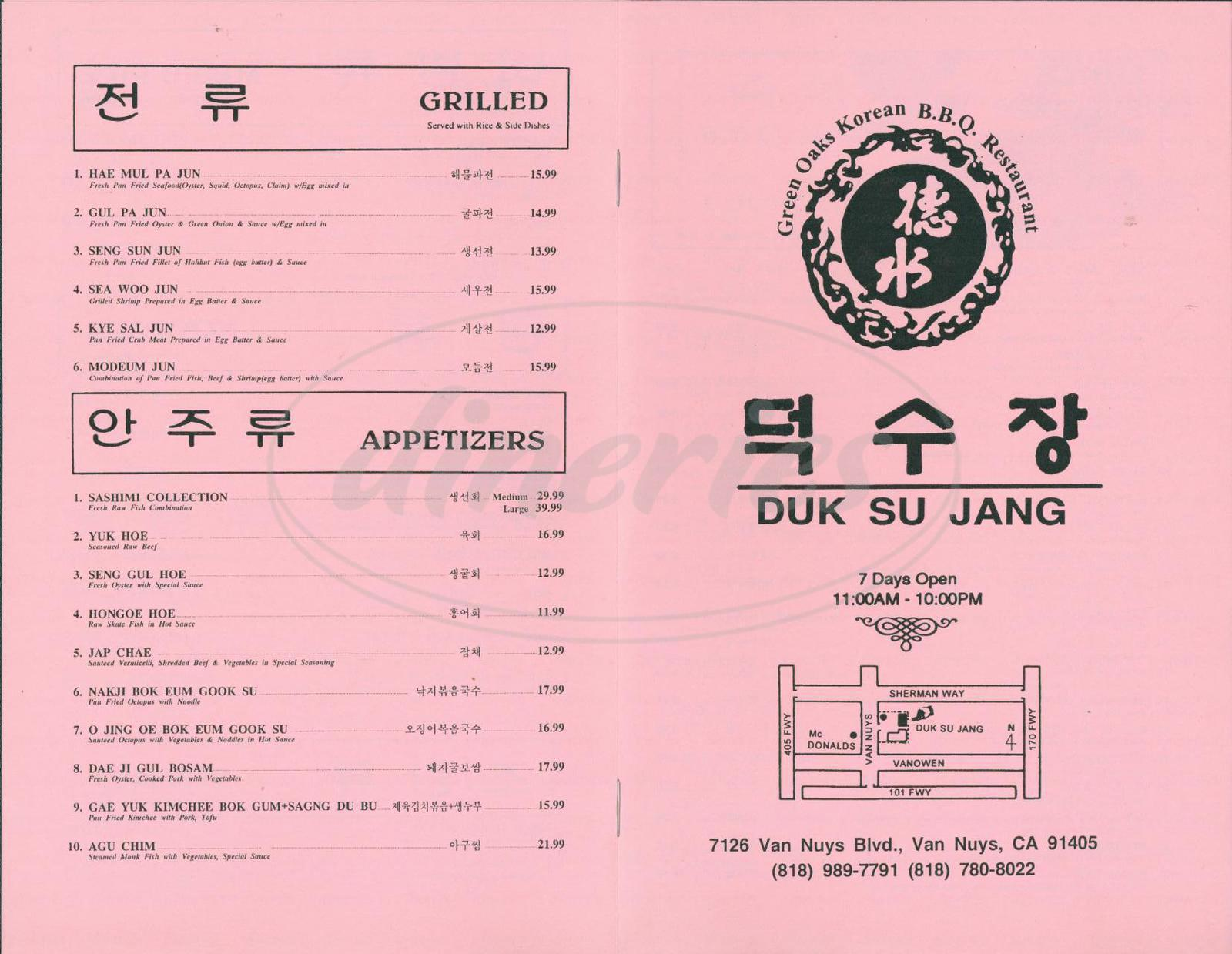 menu for Duk Su Jang