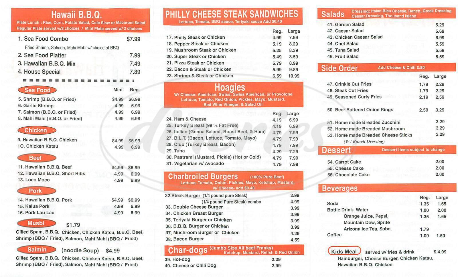 menu for Hawaii BBQ