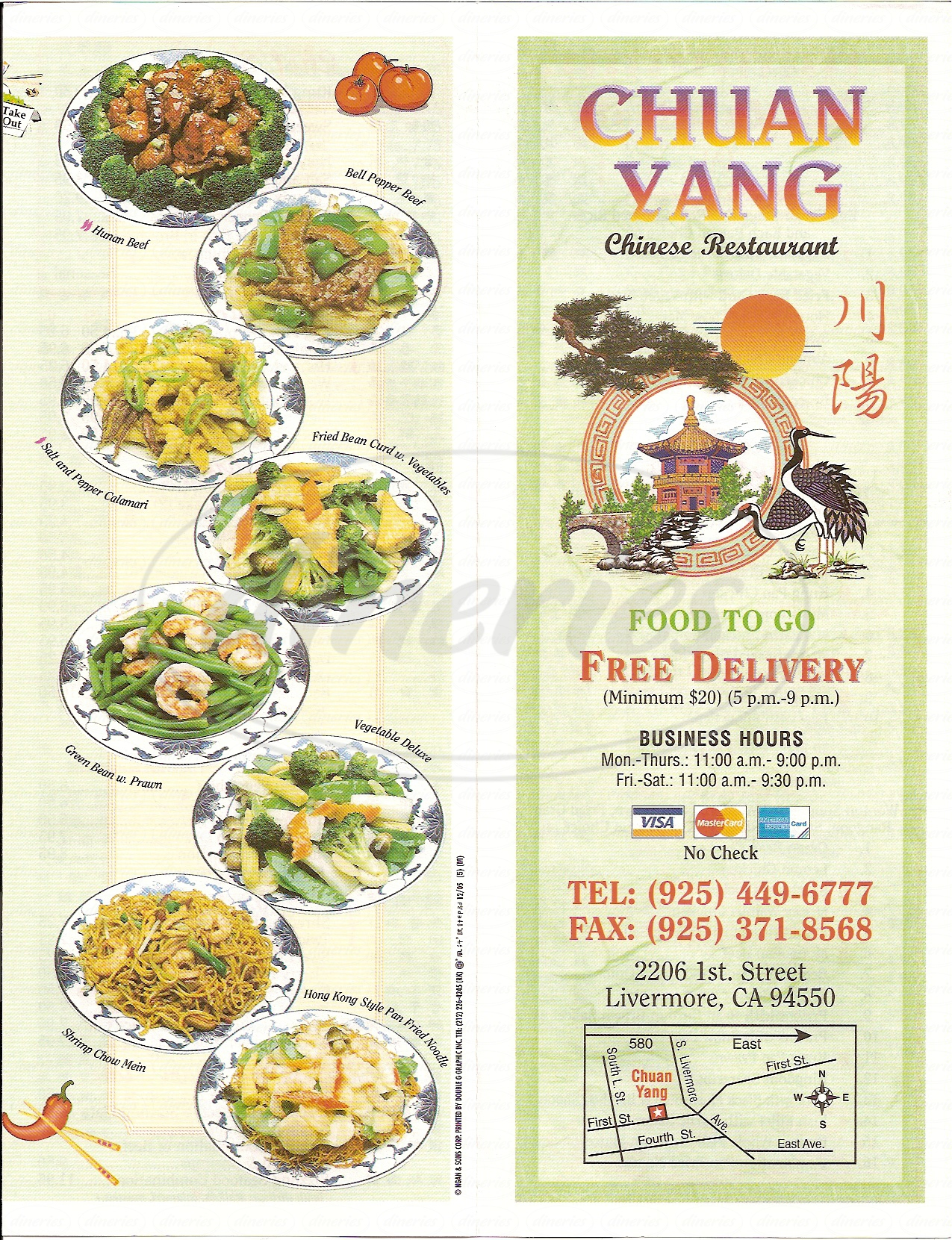 menu for Chuan Yang Chinese Restaurant