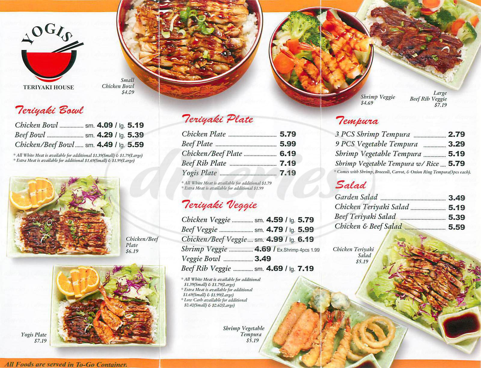 menu for Yogis Teriyaki